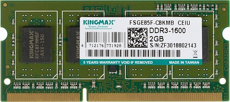 Память KINGMAX 2048/1600, 2Gb,  SO-DIMM,  DDR3,  1600 МГц